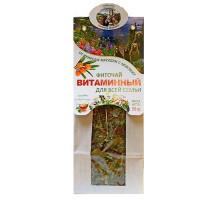Травяной сбор «Витаминный»