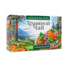 Травяной чай №10 (Оздоравливающий)