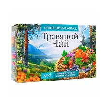 Травяной чай №4 (Регулирующий обмен веществ)