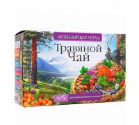 Травяной чай №5 (Противодиабетический)