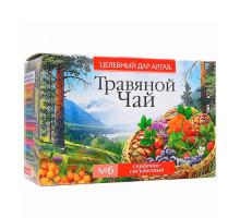 Травяной чай №6 (Сердечно-сосудистый)