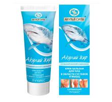 Акулий жир с Муравьиной кислотой