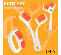 Массажный набор «Body Set» (3 в 1)