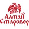 Алтай-Старовер